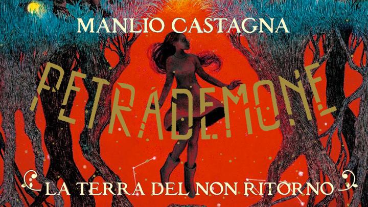 Benvenuti a Petrademone....