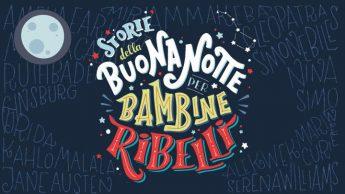 """Bambine ribelli: un percorso didattico ed educativo """"ribelle"""""""