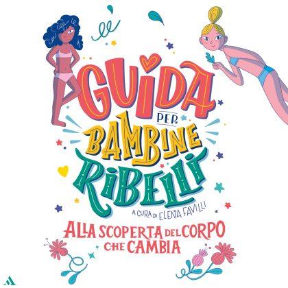 CAROSELLO GUIDA cover